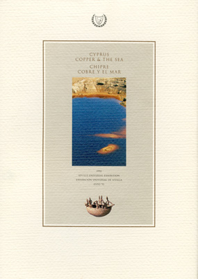 Book: Cyprus, Copper and the Sea