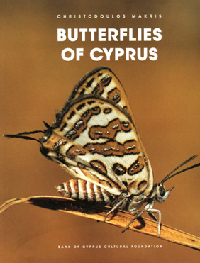 Book: Christodoulos Makris - Butterflies of Cyprus
