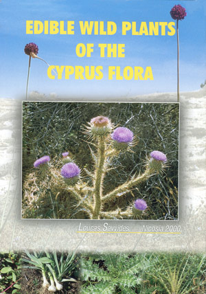 Book: Savvides, Loucas - Edible Wild Plants of the Cyprus Flora