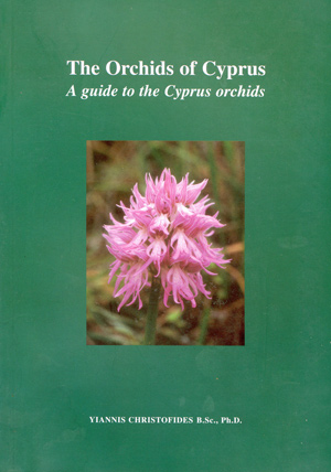 Book: The Orchids of Cyprus - Yiannis Christofides